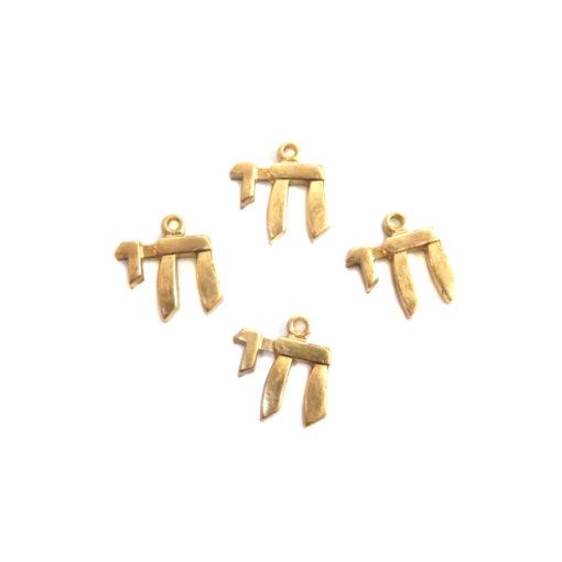 brass chai Hebrew symbol